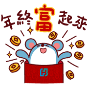 Share the one & only bless for you! Sticker for LINE & WhatsApp   ZIP: GIF & PNG
