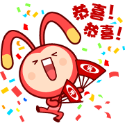 Shin Kong Life Lumia always be with you! Sticker for LINE & WhatsApp | ZIP: GIF & PNG