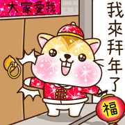 Shine Mouse CNY Stickers Sticker for LINE & WhatsApp | ZIP: GIF & PNG
