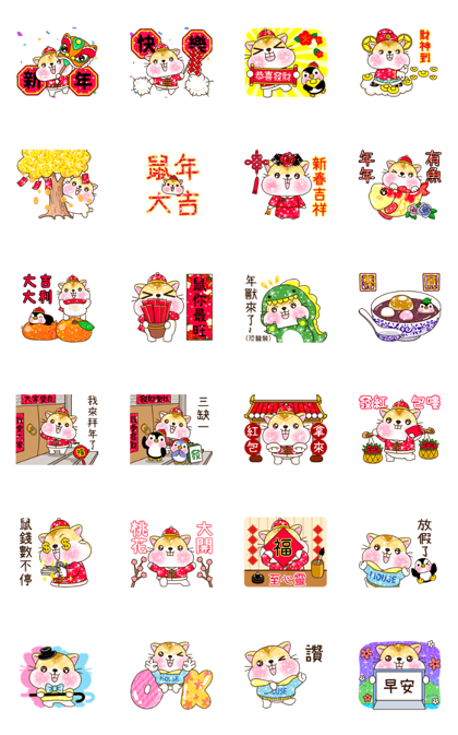 Shine Mouse CNY Stickers Line Sticker GIF & PNG Pack: Animated & Transparent No Background | WhatsApp Sticker