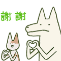 Shopping × xiang nian & xiao bai Sticker for LINE & WhatsApp | ZIP: GIF & PNG