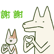Shopping × xiang nian & xiao bai Sticker for LINE & WhatsApp | ZIP: GIF & PNG