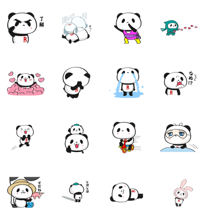 Shopping Panda - 16050 Line Sticker GIF & PNG Pack: Animated & Transparent No Background | WhatsApp Sticker