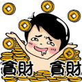 Siao He: Happy CNY Stickers Sticker for LINE & WhatsApp | ZIP: GIF & PNG