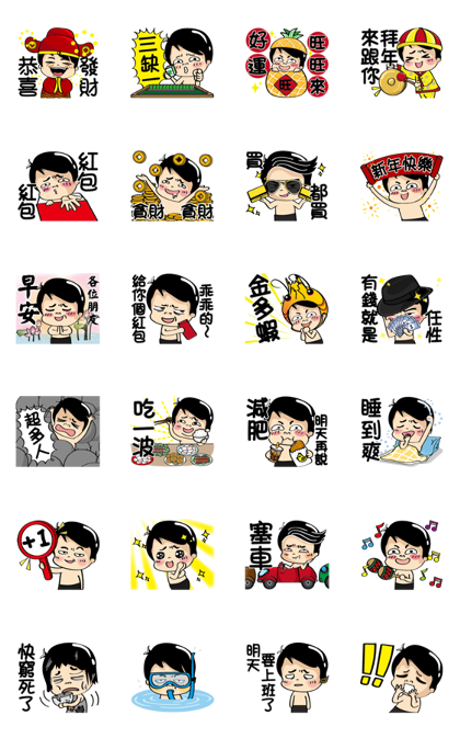 Siao He: Happy CNY Stickers Line Sticker GIF & PNG Pack: Animated & Transparent No Background | WhatsApp Sticker