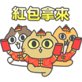 Sinkcomic Cat's CNY Stickers (2020)