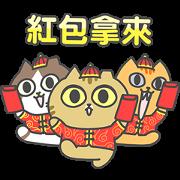 Sinkcomic Cat's CNY Stickers Sticker for LINE & WhatsApp | ZIP: GIF & PNG