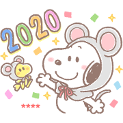 Snoopy CNY Custom Stickers Sticker for LINE & WhatsApp | ZIP: GIF & PNG