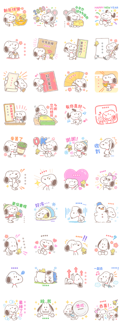 Snoopy CNY Custom Stickers Line Sticker GIF & PNG Pack: Animated & Transparent No Background | WhatsApp Sticker