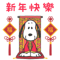 Snoopy CNY Stickers (2020)