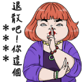 So Hot MeiMei Custom Stickers Sticker for LINE & WhatsApp | ZIP: GIF & PNG