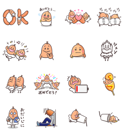 Soppurin the Sausage - 16061 Line Sticker GIF & PNG Pack: Animated & Transparent No Background | WhatsApp Sticker