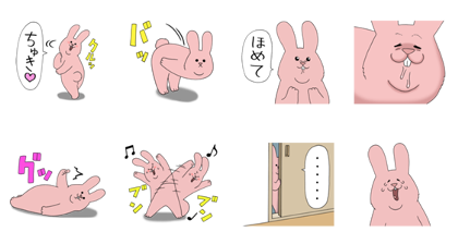 Sukiusagi & LINE MUSIC Line Sticker GIF & PNG Pack: Animated & Transparent No Background | WhatsApp Sticker