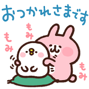 Suntory × Kanahei's Piske & Usagi Sticker for LINE & WhatsApp | ZIP: GIF & PNG