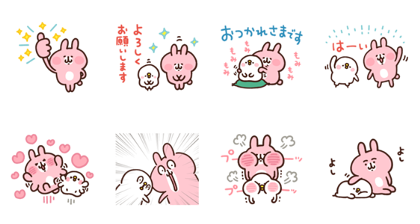 Suntory × Kanahei's Piske & Usagi Line Sticker GIF & PNG Pack: Animated & Transparent No Background | WhatsApp Sticker