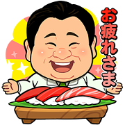 Sushizanmai × LINE Pokopoko Sticker for LINE & WhatsApp | ZIP: GIF & PNG