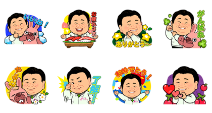 Sushizanmai × LINE Pokopoko Line Sticker GIF & PNG Pack: Animated & Transparent No Background | WhatsApp Sticker