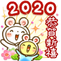 Sweet Healing CNY Stickers (2020)