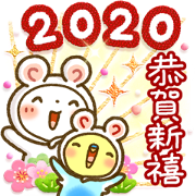 Sweet Healing CNY Stickers Sticker for LINE & WhatsApp | ZIP: GIF & PNG
