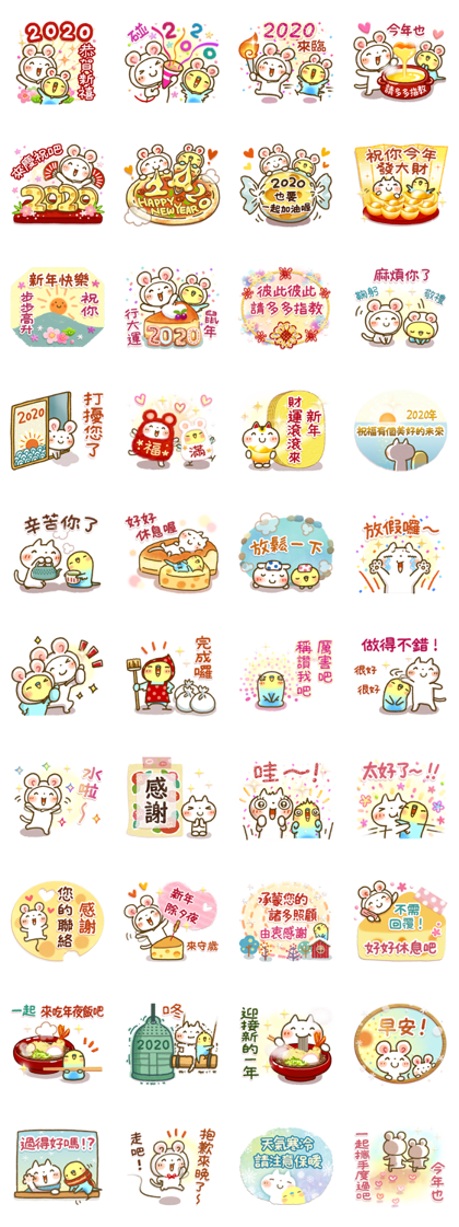 Sweet Healing CNY Stickers Line Sticker GIF & PNG Pack: Animated & Transparent No Background | WhatsApp Sticker