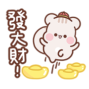 Sweet House CNY Stickers Sticker for LINE & WhatsApp | ZIP: GIF & PNG