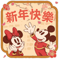 Mickey & Minnie CNY Stickers [BIG] (2020) (TW HK Only)
