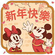 (TWHK Only) Mickey & Minnie CNY Stickers Sticker for LINE & WhatsApp | ZIP: GIF & PNG