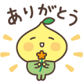 Telling your feelings! Pit-kun. Sticker for LINE & WhatsApp | ZIP: GIF & PNG
