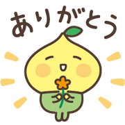 Telling your feelings! Pit-kun. Sticker for LINE & WhatsApp | ZIP: GIF & PNG