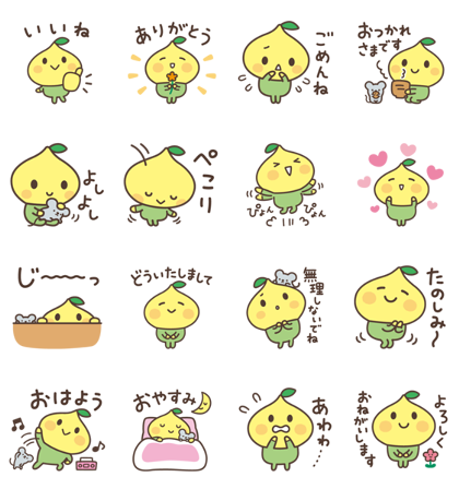 Telling your feelings! Pit-kun. Line Sticker GIF & PNG Pack: Animated & Transparent No Background | WhatsApp Sticker