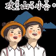 Textbook Goes Koo-koo! School Life Sticker for LINE & WhatsApp | ZIP: GIF & PNG