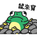The Chick Jibai Frog CNY Stickers Sticker for LINE & WhatsApp | ZIP: GIF & PNG
