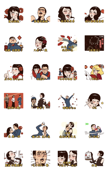 The Flame of Love CNY Stickers Line Sticker GIF & PNG Pack: Animated & Transparent No Background   WhatsApp Sticker