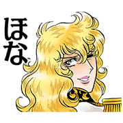 The Rose of Versailles Part 2 Sticker for LINE & WhatsApp | ZIP: GIF & PNG