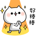 The exaggerated too cat cat Sticker for LINE & WhatsApp | ZIP: GIF & PNG