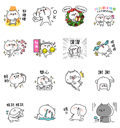 The exaggerated too cat cat Line Sticker GIF & PNG Pack: Animated & Transparent No Background | WhatsApp Sticker