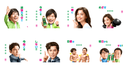 Tokucha Rhythm Custom Sticker Line Sticker GIF & PNG Pack: Animated & Transparent No Background | WhatsApp Sticker