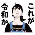 Tokyo Tarareba Girls × BUFFERIN