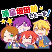 Urashimasakatasen no Nichijo Stickers Sticker for LINE & WhatsApp | ZIP: GIF & PNG