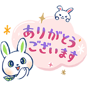 Usa-tan daily stickers Sticker for LINE & WhatsApp | ZIP: GIF & PNG