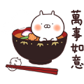 Usamaru CNY Stickers Sticker for LINE & WhatsApp | ZIP: GIF & PNG