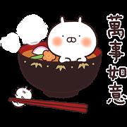 Usamaru CNY Stickers Sticker for LINE & WhatsApp | ZIP: GIF & PNG