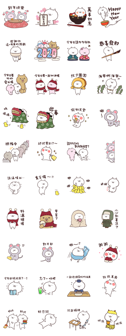 Usamaru CNY Stickers Line Sticker GIF & PNG Pack: Animated & Transparent No Background | WhatsApp Sticker