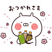 Usamaru in Seven-Eleven! 2 Sticker for LINE & WhatsApp | ZIP: GIF & PNG