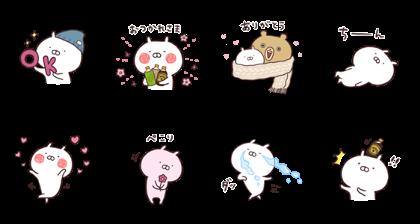 Usamaru in Seven-Eleven! 2 Line Sticker GIF & PNG Pack: Animated & Transparent No Background   WhatsApp Sticker