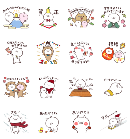 Usamaru's New Year's Gift Stickers (2018) Line Sticker GIF & PNG Pack: Animated & Transparent No Background | WhatsApp Sticker