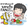 Very Grean in Summer Sticker for LINE & WhatsApp | ZIP: GIF & PNG