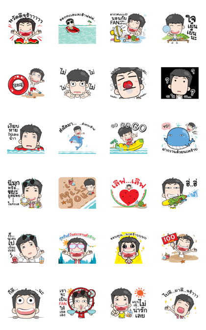 Very Grean in Summer Line Sticker GIF & PNG Pack: Animated & Transparent No Background | WhatsApp Sticker