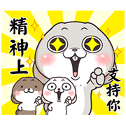 Very Miss Rabbit Sound Stickers Sticker for LINE & WhatsApp | ZIP: GIF & PNG