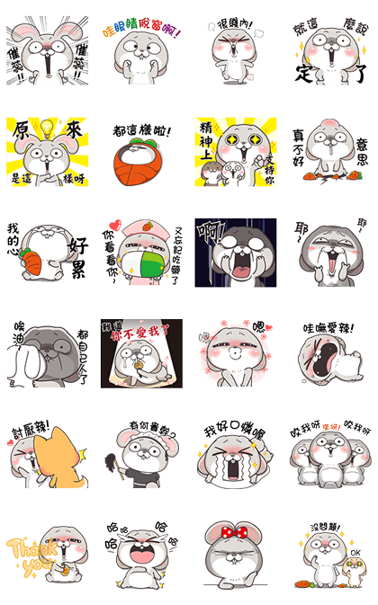 Very Miss Rabbit Sound Stickers Line Sticker GIF & PNG Pack: Animated & Transparent No Background | WhatsApp Sticker